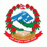 Jobs at Department of National Id and Civil Registration, Ministry of Home Affairs, Government of Nepal