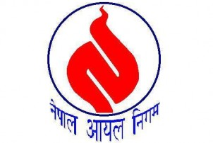Nepal Oil Corporation (NOC) announces Vacancy for different post
