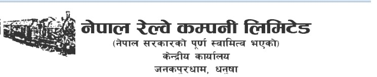 job vacancy notices @ Nepal Railway Company Ltd.